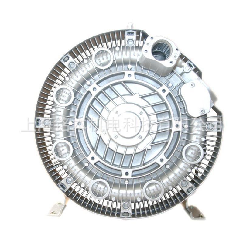 如皋市4HB320-HA75低噪音铝合金材质鼓风机
