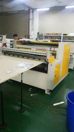 厂家直销包装机械巨川1300横纵切片机 大型横切机切片机厂家