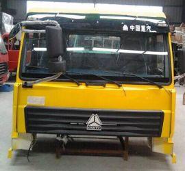金王子平顶总成发动机自卸车内外饰件车架大梁图片价格厂家