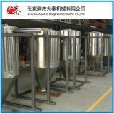 物料输送系统设备 气力输送物料设备