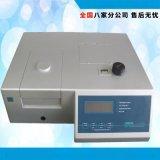 廠價直銷 紫外線分光光度計