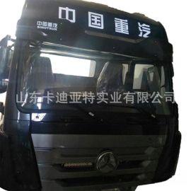 中国重汽豪翰原装驾驶室前面板总成 中国重汽豪翰原厂散热器面罩