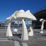 定制蘑菇玻璃钢雕塑 艺术大型景观雕塑 玻璃钢白色雕塑工程-