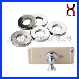 手机磁铁 手机磁环 支架磁铁 支架磁环