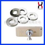 手機磁鐵 手機磁環 支架磁鐵 支架磁環