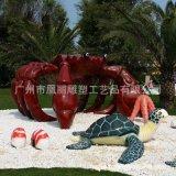 玻璃鋼海洋主題雕塑擺件 戶外沙灘螃蟹雕塑工藝品 廠家定製
