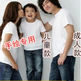 纯棉儿童白色短袖t恤男女圆领衫手绘空白体恤亲子装班服定制logo
