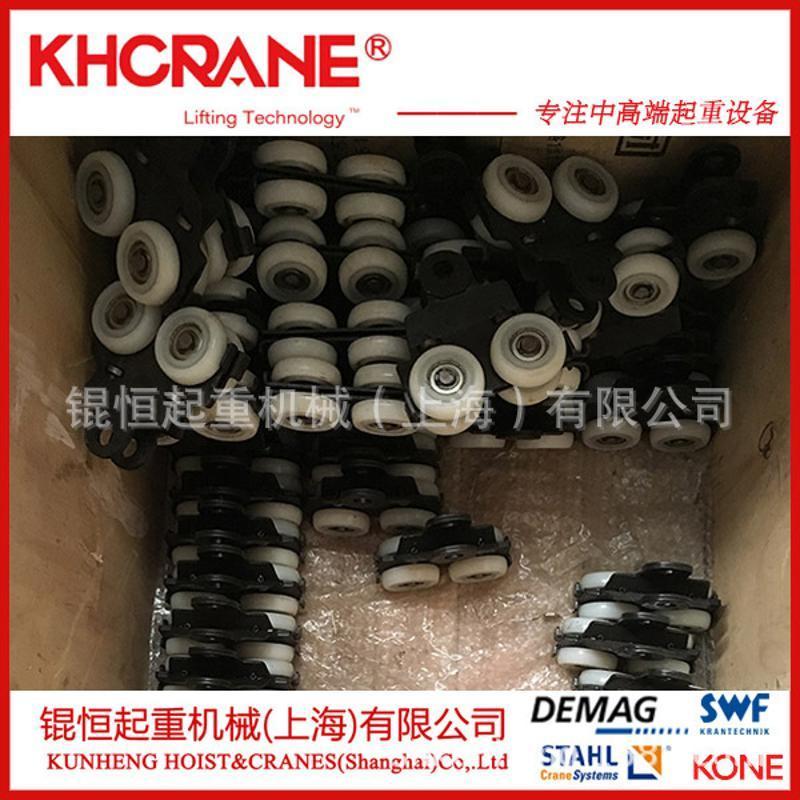 直销KBK柔性钢轨吊KBK弯轨道 KBK轨道 KBK钢性起重机 KBK轨道