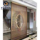 不鏽鋼青古銅屏風定製 304不鏽鋼酒店裝飾屏風 書房中式裝飾屏風