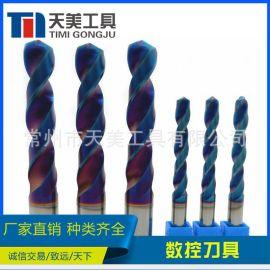 数控刀具 硬质合金外冷钻 非标定制合金钻头 可批发定制