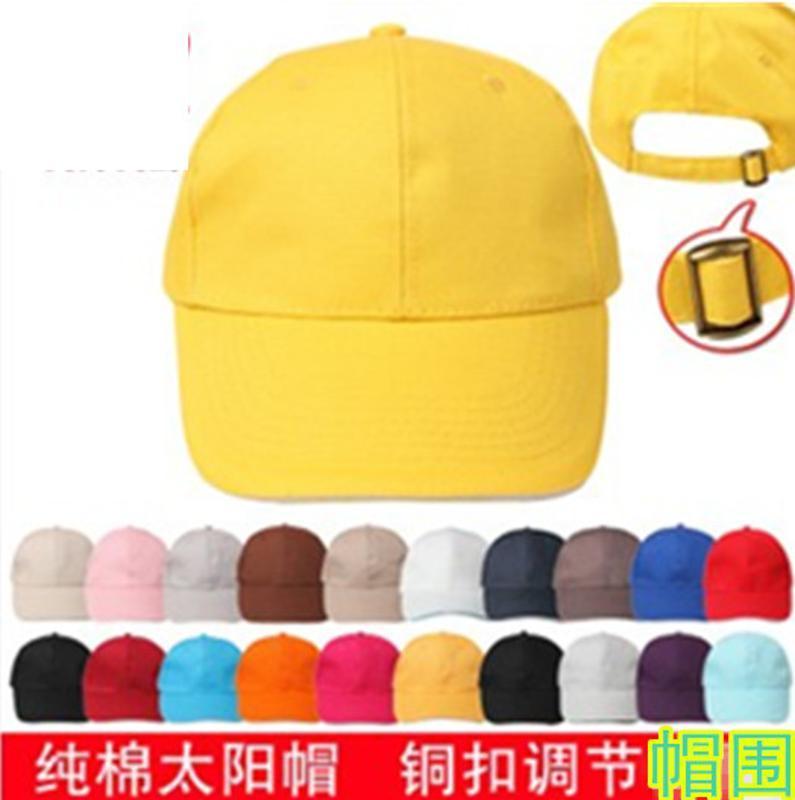 厂家供应纯色棒球帽工作帽全棉广告帽新款活动帽旅游