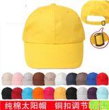 厂家供应纯色百搭棒球帽工作帽全棉广告帽新款活动帽旅游宣传用品