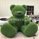 玻璃鋼草皮熊雕塑 園林公園擺件草皮造型綠色動物卡通雕塑類