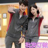 上海廠家批發秋冬裝男女學生立領加厚加絨運動套裝運動會活動班服