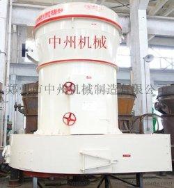 [中州机械]**细高压雷蒙磨 高产耐用雷蒙磨