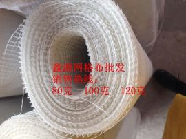 网格布 ,安徽外墙保温网格布, 芜湖网格布厂家