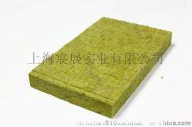 铝箔岩棉板 樱花岩棉 建筑用樱花岩棉板