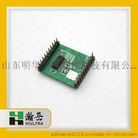 125KHz低频射频识别模块M6690