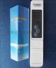 水质电导率测试笔 水质检测笔