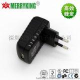 MERRYKING品牌5V1A 65V2A  5V1.** 6V2A 6V1A 12V1A 9V1A美規電源適配器 日規PSE UL認證 12W USB充電器