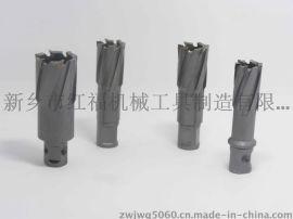 厂家直销钢板空心钻头, 硬质合金材质空心钻头, 高效钢板钻孔钻头