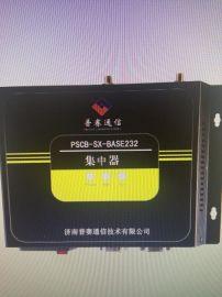 普赛PSCB-SX-BASE232-11型无线集中器