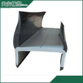 厂家直销集装箱密封条 PVC软硬复合防撞防尘条