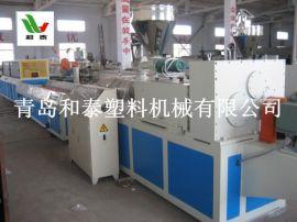 供应塑料异型材设备,PVC木塑板材生产线