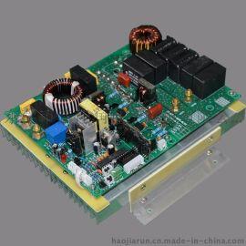 浩佳润5KW/220V电磁感应加热主板