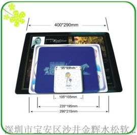 深圳金辉水松软木制品杯垫、餐垫