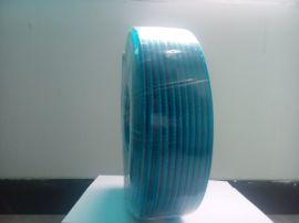 SYWV-75-5蓝透同轴电缆高清电视连接线