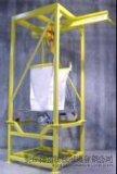 博陽爲用戶量身定制氧化鋁粉噸袋卸料站、管鏈輸送機