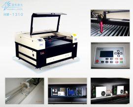 广州汉马1310激光CO2切割机, 激光雕刻机亚克力切割机