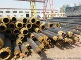 供应北京鑫金龙DN219直埋式预制保温管道生产厂家直销价格