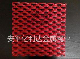 安平億利達陽極氧化彩色鋁板網