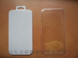 苹果5s包装盒现货**ps塑料 iphone6手机壳包装 三星皮套通用