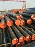 现货供应出口ASTM A106无缝钢管