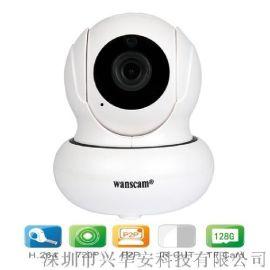 HW0021-1 720P P2P百万高清TF卡存储摄像机 无线云台夜视网络摄像机