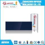 厂家直销专业设计生产经济环保ISO9001认证平板太阳能热水器
