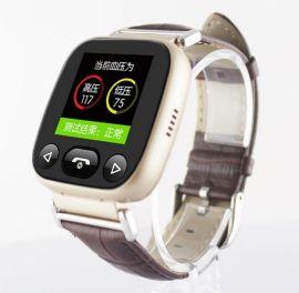 小身材H10老人心率血压通话定位手表手环厂家直销