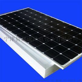 厂家直销 晟成300W单晶太阳能发电机足功率高效发电