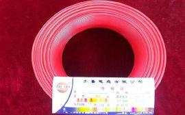齐鲁牌 A级阻燃电线电缆
