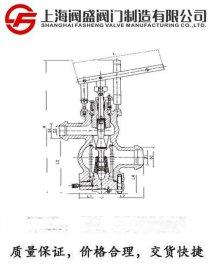 焊接型减压阀