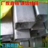 供应201 316L不锈钢管 批发304L不锈钢管 直销dn219无缝不锈钢管