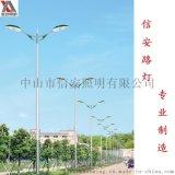 雙臂LED路燈廠家 小區路燈馬路燈 工程道路燈 6米LED道路燈
