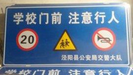 银川指示标志牌,银川禁令标志牌,银川警告标志牌