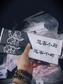 一次性筷子四件套装袋牙签汤勺自动包装机