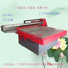 PVC薄膜卷材机 PVC皮革UV打印机 PVC片薄皮革UV打印机