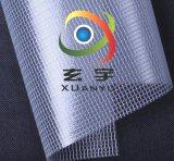 大量现货供应0.3mm厚1.52米/1.37米PVC夹网布 透明网格布