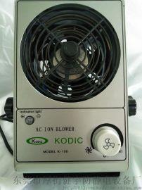 K-100科迪克自动除静电除尘台式(单头)离子风机